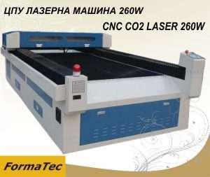 лазерна ЦНЦ машина