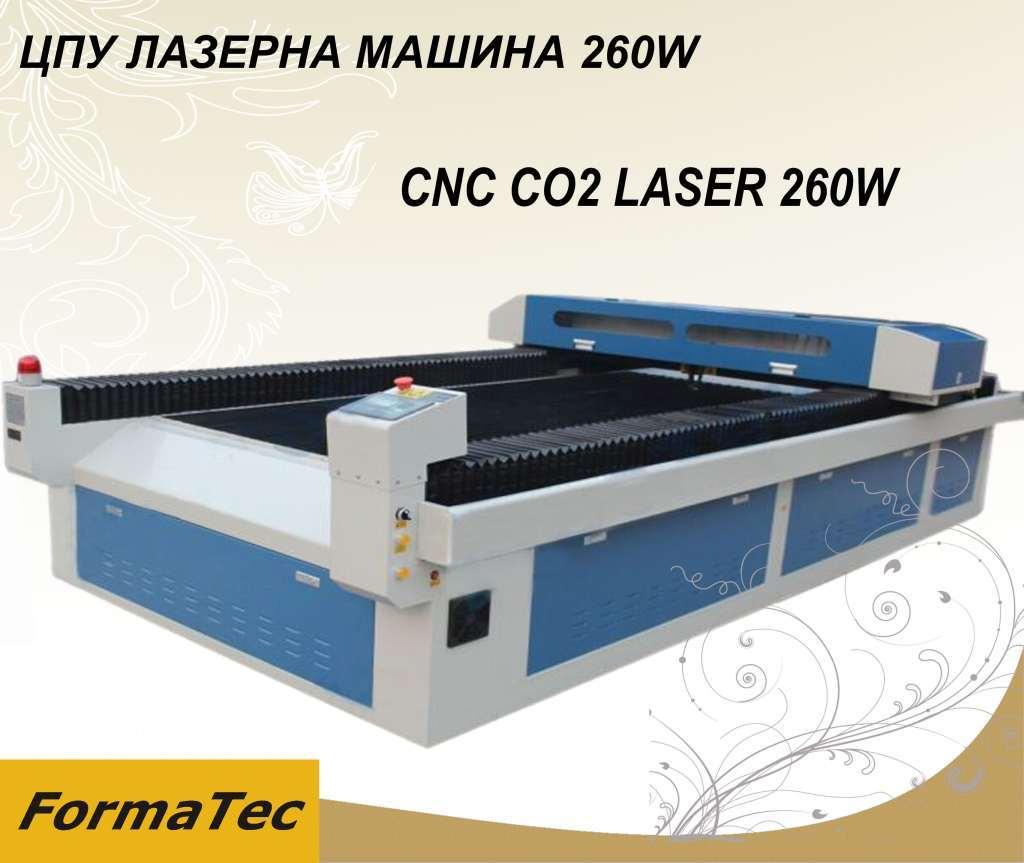 лазерна машина co2