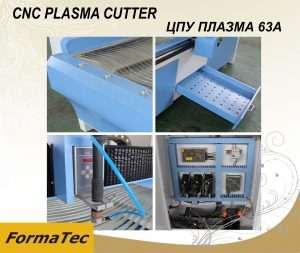 cnc plazma